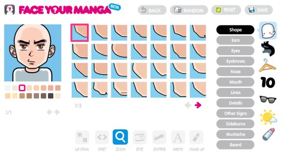 FaceYourManga - UI